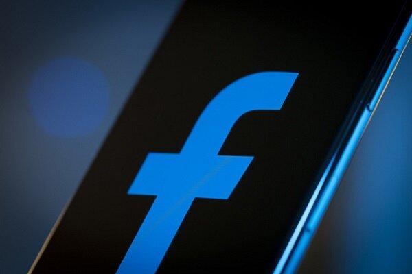 فیس بوک به تبعیض نژادی متهم شد
